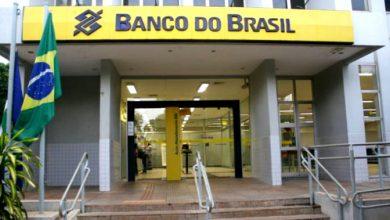 Foto de Contec pede aos bancos que funcionários retornem à normalidade só em setembro