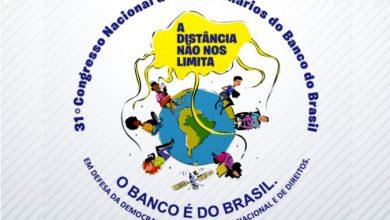 Photo of Funcionários do BB definem reivindicações específicas em Congresso