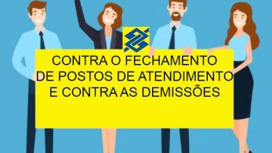 Foto de Comissão de Empresa entrará com medidas jurídicas contra a anunciada 'reestruturação' do Banco do Brasil