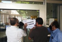 Foto de Caixas do Banco do Brasil retornam ao trabalho nesta quinta, após greve de 24 horas