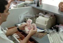 Foto de Decisão judicial mantém pagamento da  gratificação aos caixas do BB