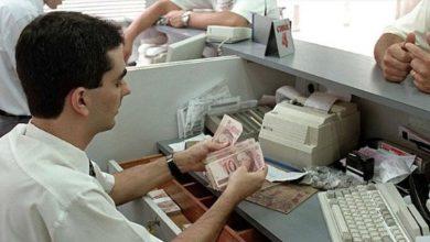 Foto de Justiça determina reintegração de bancário  dispensado durante pandemia de covid-19